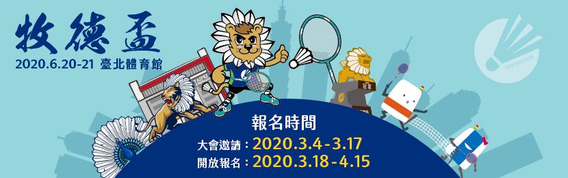 20200120-01.jpg